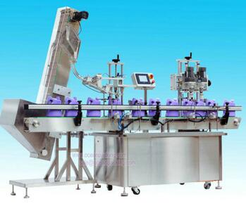 OPXG-60-2 2heads automatic bottle capping machine for cosmetic