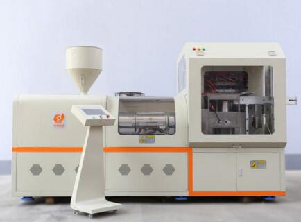 JOBO machinery Efficient automatic cap making 16 cavity capping machine
