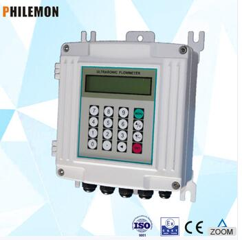 remote type wall mounted ultrasonic flowmeter