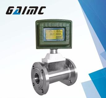 GTF100 Flange Turbine Gas Air Flow Meter