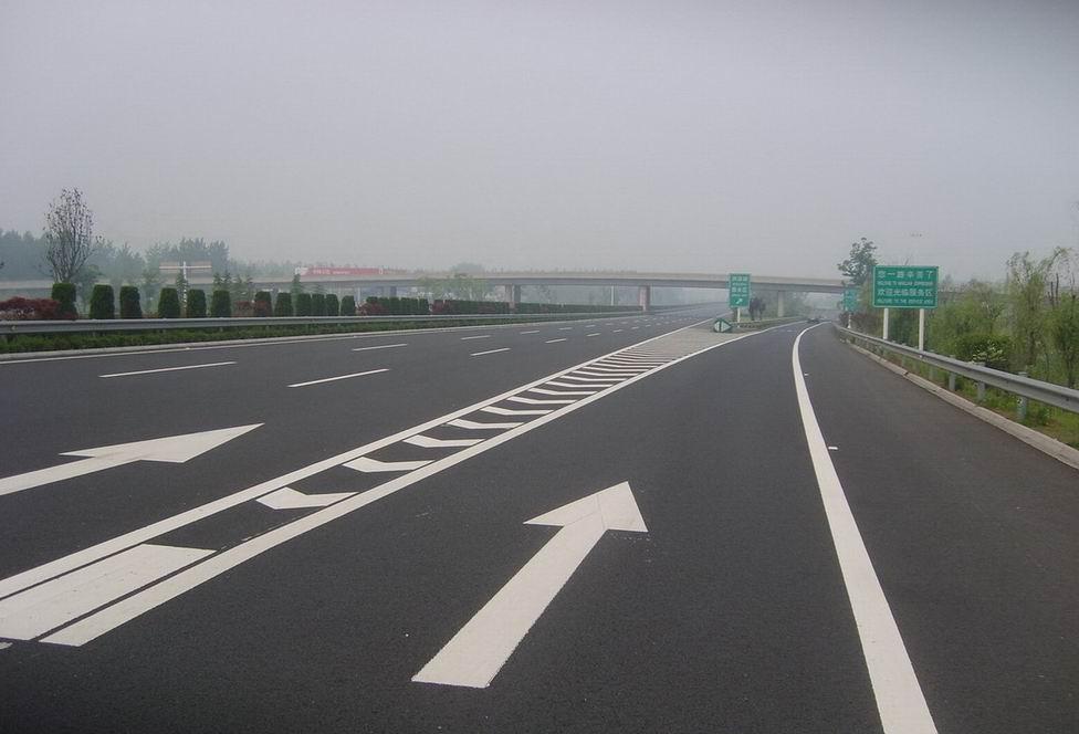 Road coating material