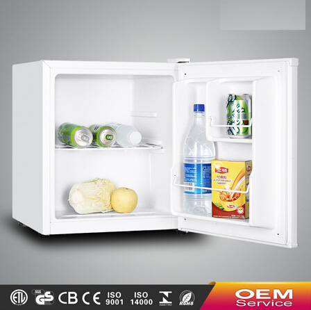 Small Refrigerator Series LS-60 (45L)