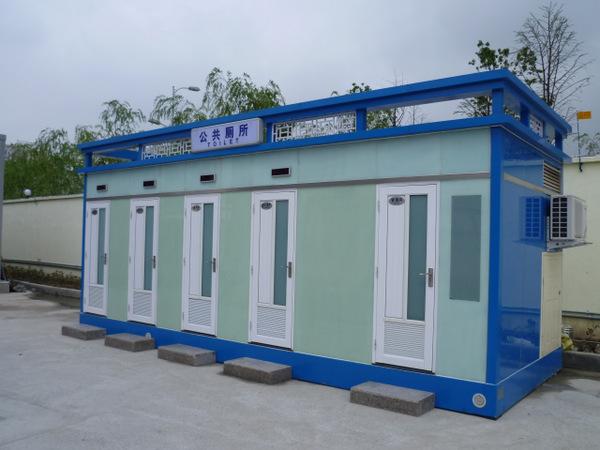 Publict toilet
