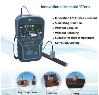 Zhongke HS-F1 900 degree centigrade high temperature 400mm range EMAT Electromagnetic Ultrasonic Thickness Gauge