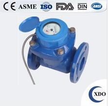 Factory price hot sale large diameter photoelectric remote reading flange water meter