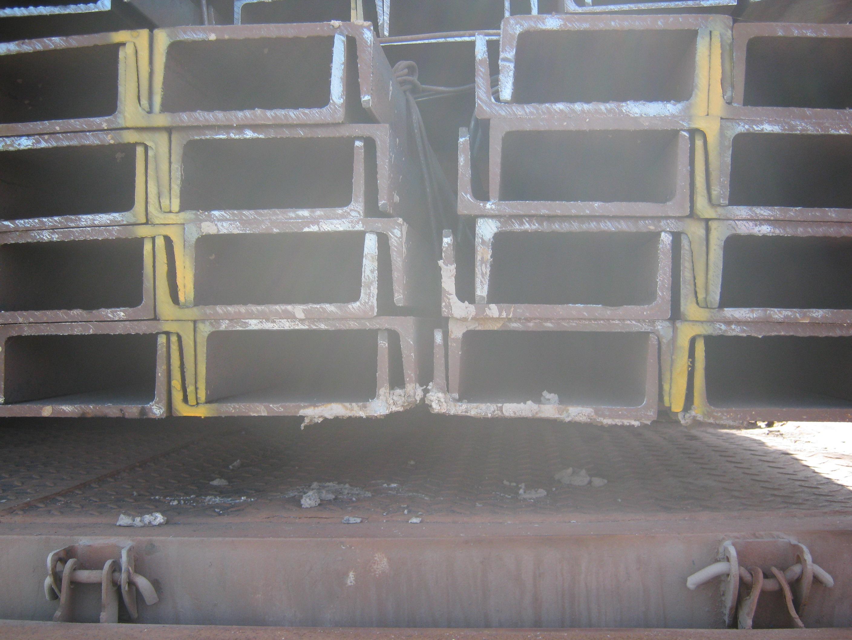 JIS Standard Prime Hot Rolled Steel Channel