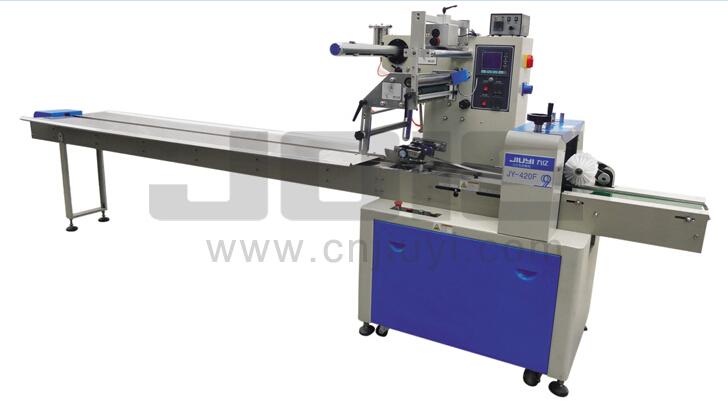 JY-420F Automatic flow wrapping machine
