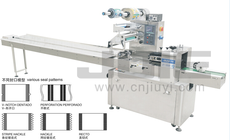 JY-350F Automatic flow wrapping machine(Brush-t)