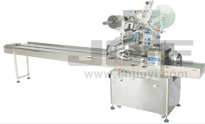 JY-450E Automatic flow wrapping machine