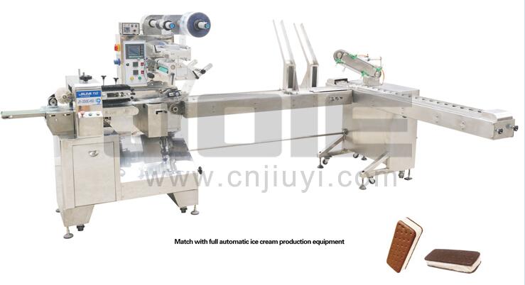 JY-350C-HSI sandwich ice cream making and packaging machine