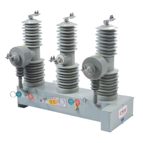 Pole-Mounted Vacuum Circuit Breaker
