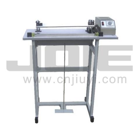 FR-A400S/A600S Pedal cutting sealer