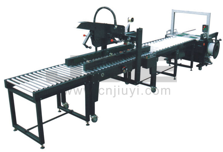 AUTOMATIC CARTON SEALING&STRAPPING PACKING LINE