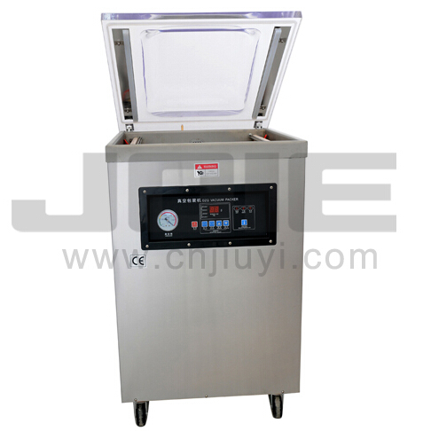 DZ500S Vacuum Packing Machine