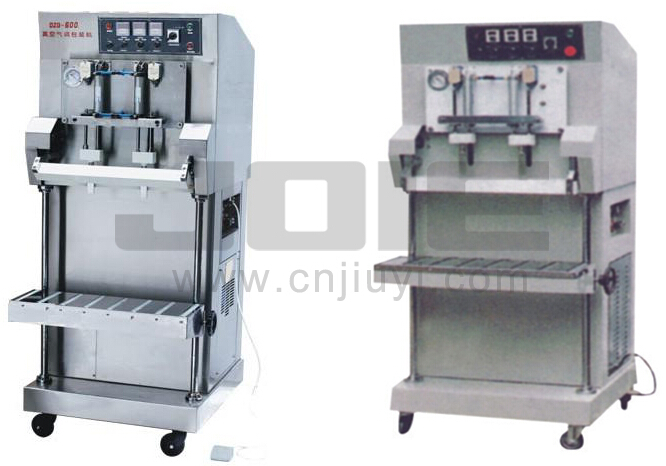 DZ600 AUTOMATIC VACUUM PACKER
