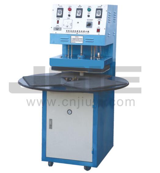 JE-BP300 BLISTER PACKING MACHINE