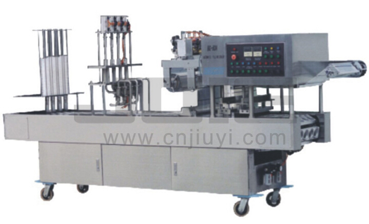 BG-60A plastic cup filling machine