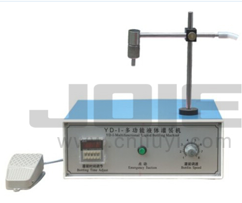 JE-1 Multi-functional Filling Machine