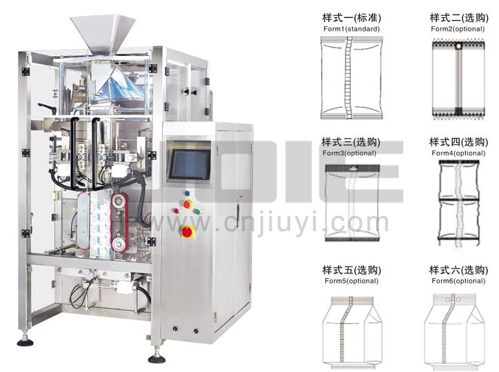 JEV Series large vertical packaging machine