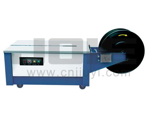 SM-900 STRAPPING MACHINE