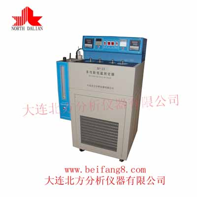 BF-15 Multi-functional Low Temperature Tester