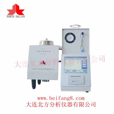 BF-32 Carbon Residue Tester