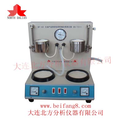 BF-42 Mechanical Impurities Tester for petroleum products and additives