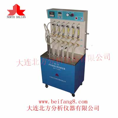 BF-37  Mineral oil oxidation characteristic tester