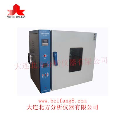 BF-67 Hydrolysis stability tester for hydraulic oil