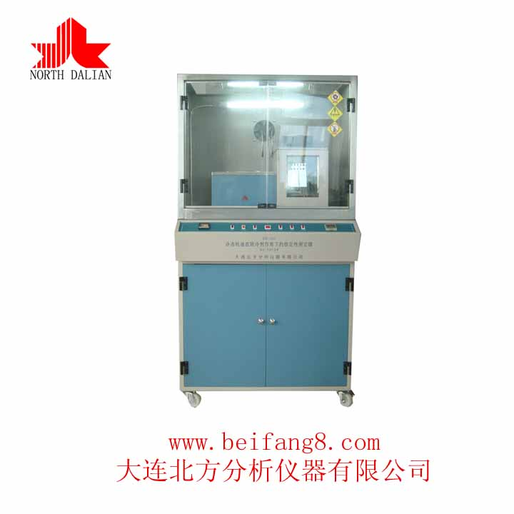 BF-163 tester for stability of refrigerator oil with refrigerant