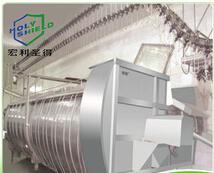spiral pre-cooling machine