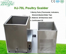 broiler chicken slaughter/Chicken Processing Equipment for Slaughter/70L capacity poultry scalder