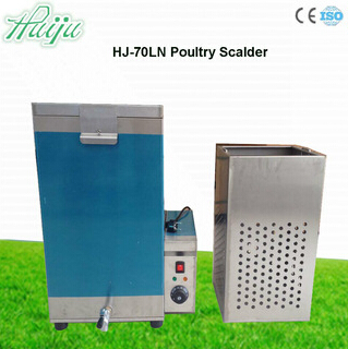 Top-quality commercial chicken slaughtering machine poultry scalder poultry scalding machine HJ70LN