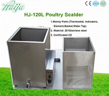 chicken slaughter machine price/hot sale slaughtering equipment poultry scalder/scalding machine