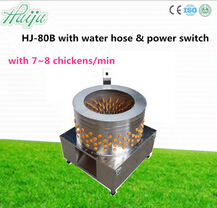 poultry/duck/goose/chicken plucking machine in poultry slaughtering equipment/automatic turkey plucking machine