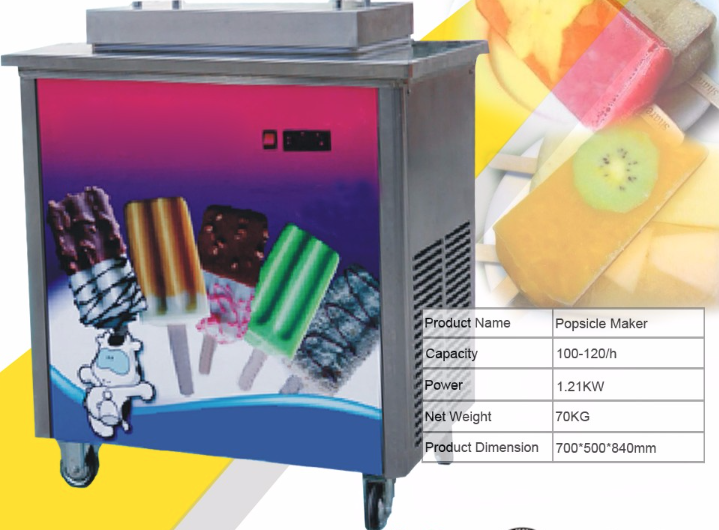 Low price soft ice cream machine