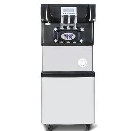 2017 new style Automatic 20 L Ice Cream Machine
