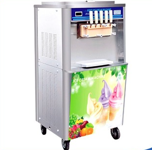 high quality commercial self-service soft ice cream scoop machine