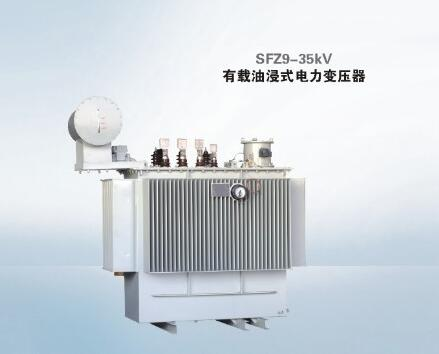 SFZ9 35KV 50/60Hz Three Phase Oil Immersed Power Transformer