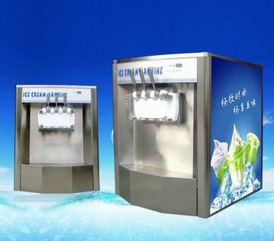 Commercial Soft Ice Cream Machine wholesale