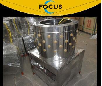 chicken broiler depilator de feather slaughter equipment for small size abattoir