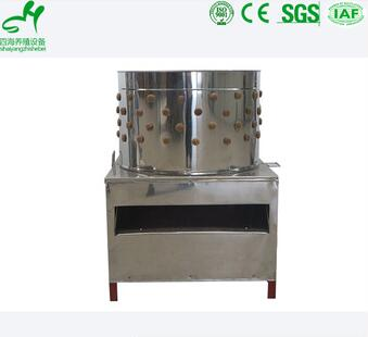 Chicken Plucking Machine For Commercial Slaughtering Equipment