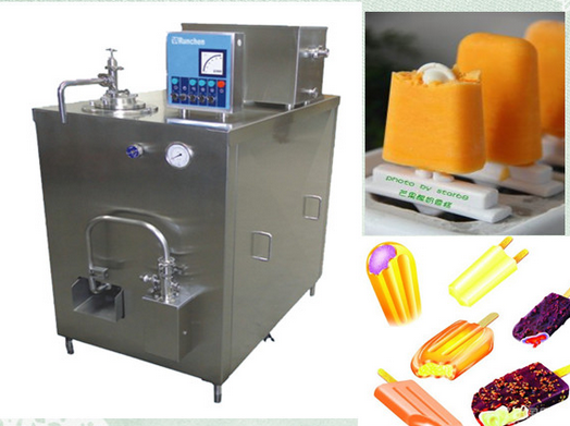 High Quality Small Capacity 50L Continous Freezer