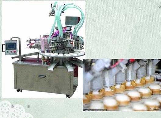 Full-Automatic Ice Cream Filling Machine