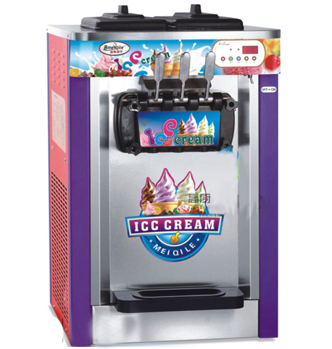 Low Noise 2X+1 Customized Ice Cream Machine