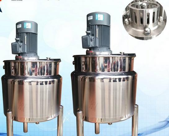 Ice Cream Homogenizer with factory price
