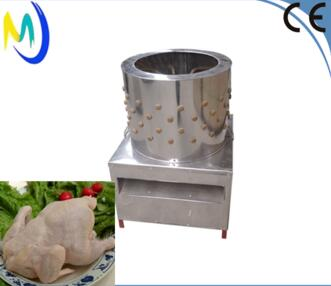 Poultry slaughtering equipment chicken feather plucker machine MJ-50 chicken plucker