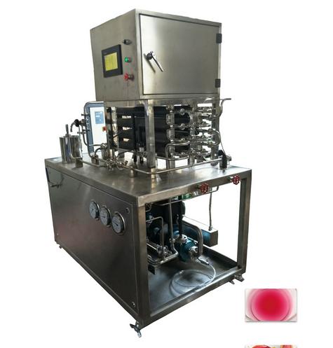 Stainless Steel Mini Ice Cream Pasteurization Machine