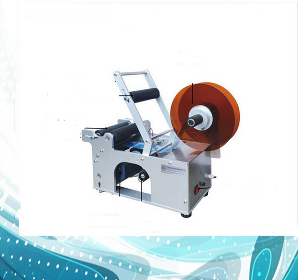 Semi Automatic Rotary Bottle Label Printing Machine
