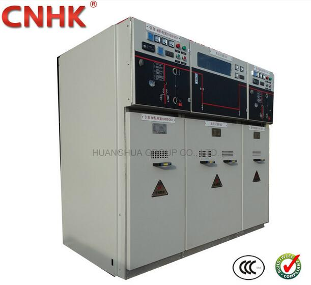 HXGN15 OLD TYPE Medium Voltage Gas Insulated Metal Switchgear
